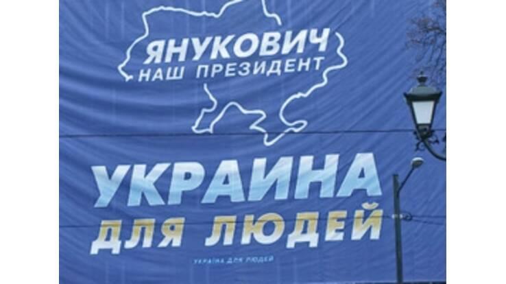 Составлено ТОП-10 невыполненных обещаний Януковича