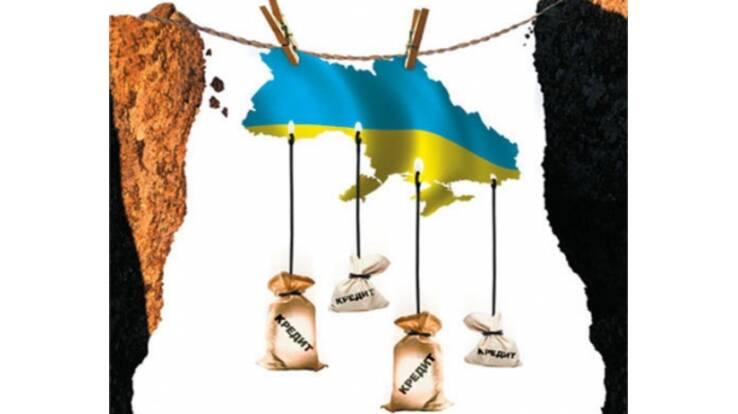Бюджет Украины покрывает госдолг...