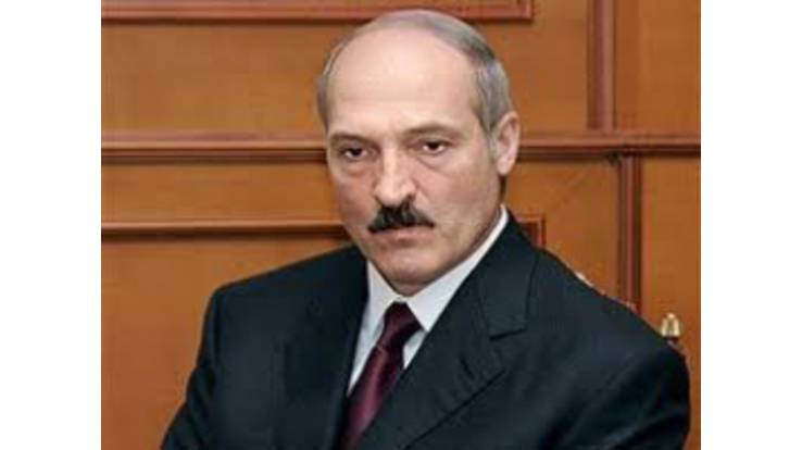 Лукашенко объявили президентом