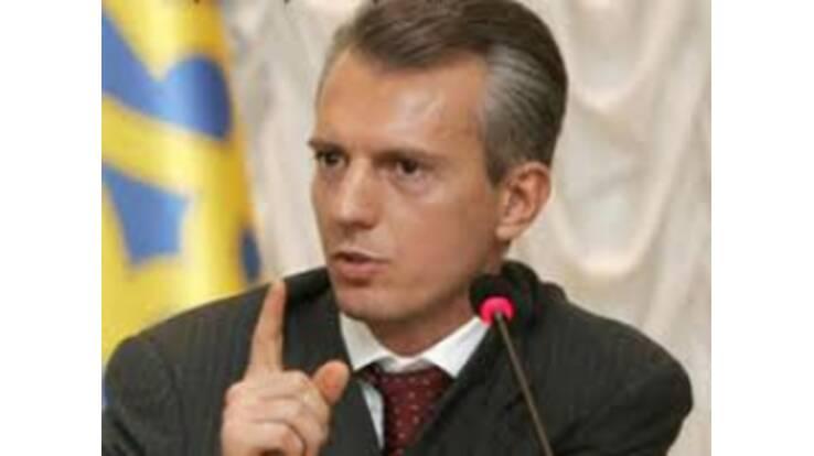Вища рада юстицій попрощалась з Хорошковським