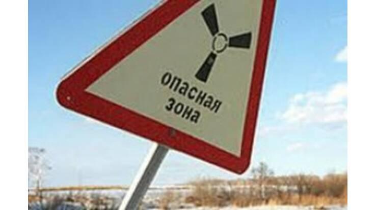 Ukrainian ecologists have found the second Chernobyl