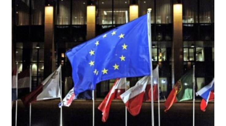 Europe has Accused Ukraine of Human Rights Violation