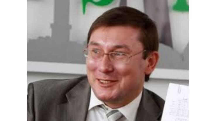 """Луценко заявил, что с его уголовного дела сделали """"театр абсурда"""""""