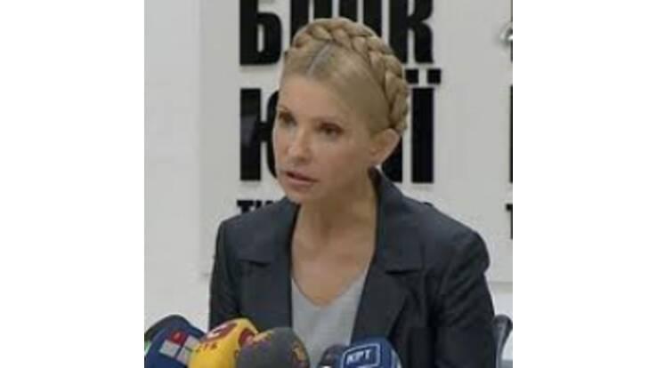 """В своей крепости безопаснее ... """"Бютовцы"""" встретились с Тимошенко в стенах своего штаба"""
