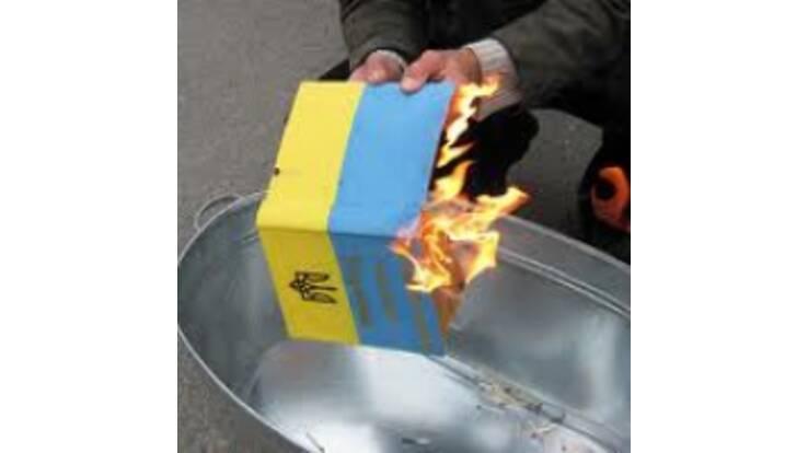 Жилищный кодекс сожгут в печи