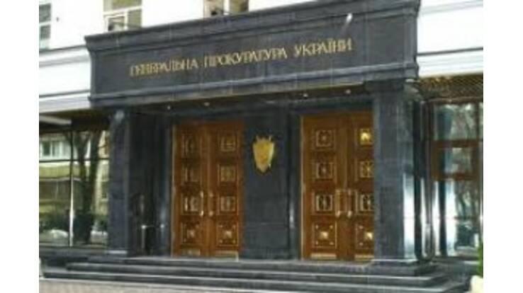 """Генпрокуратура допитає Тимошенко """"по всім правилам"""""""
