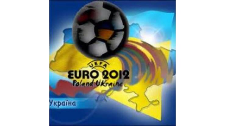 Про безпеку Євро-2012 подбає штаб Януковича?
