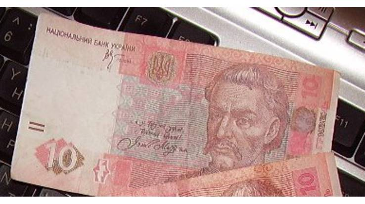 """За """"Укртелеком"""" запропонували більшу ціну... на 10 гривень"""