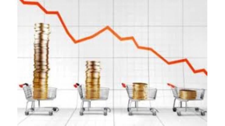 Госкомстат подтвердил рекордно низкий уровень инфляции в Украине