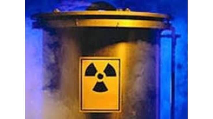 """Росія створить """"ядерний смітник"""" у Жовтих водах?"""