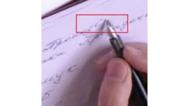 Автобіографія Арбузова - суцільна орфографічна помилка?
