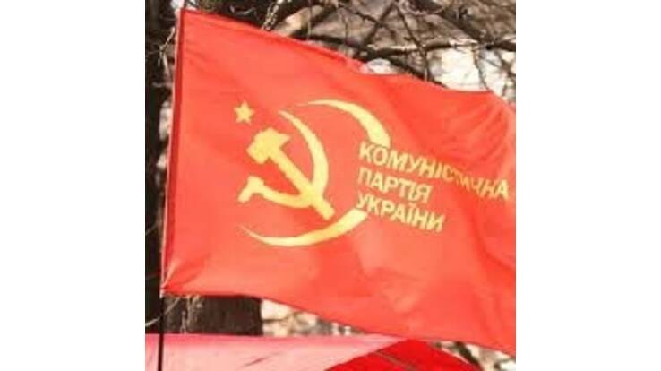 В Одесі підпалили штаб комуністів
