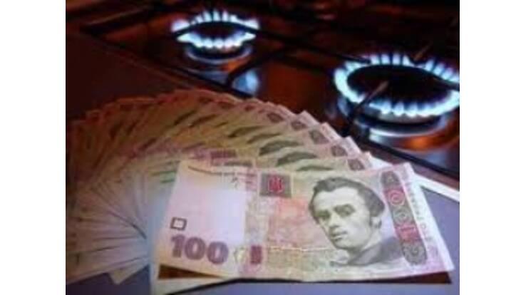 Цены на российский газ вырастут ... тарифы для населения тоже
