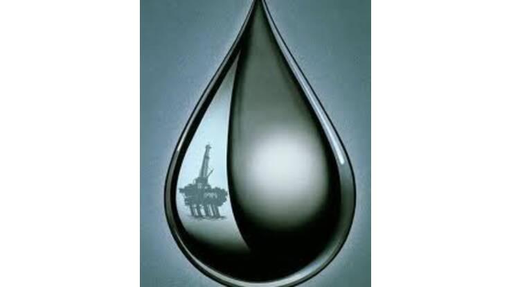 Світові ціни на нафту знижуються?