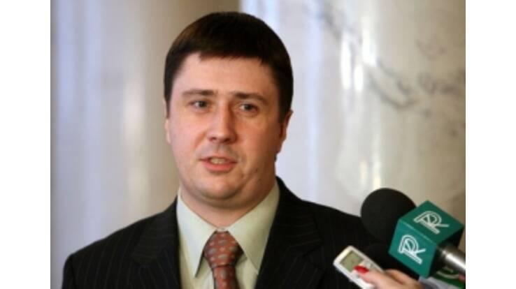 Кириленко був викликаний у Генпрокуратуру в якості свідка