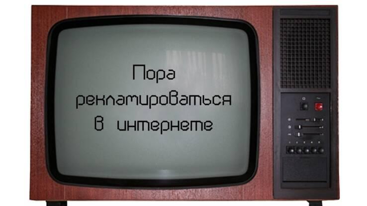 В 2011 році ринок інтернет-реклами в Україні зросте на 43%