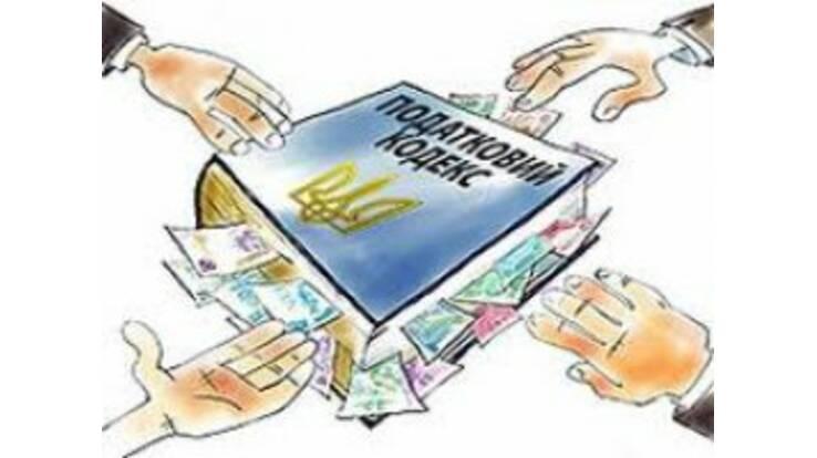 Адміністрація президента: Податковий кодекс - суцільне конституційне порушення