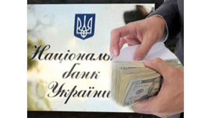 NBU Enters The New Year With The Monetary Reserve Of UAH 34 Billion