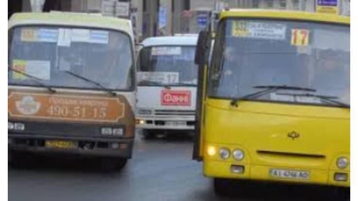 Червоненко вимагає прибрати з вулиць столиці маршрутки і таксі