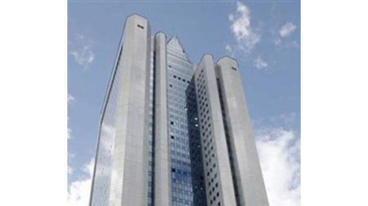 Газпром назвав країни, які отримають знижку на газ