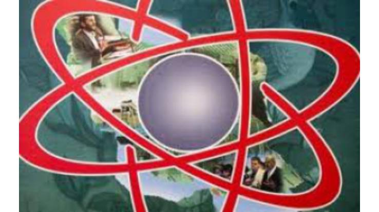 На черзі - Ядерний Кодекс