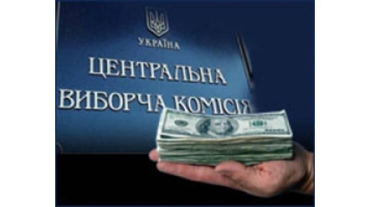 """ЦВК """"розтринькало"""" лише 0,1% бюджету президентських виборів?"""