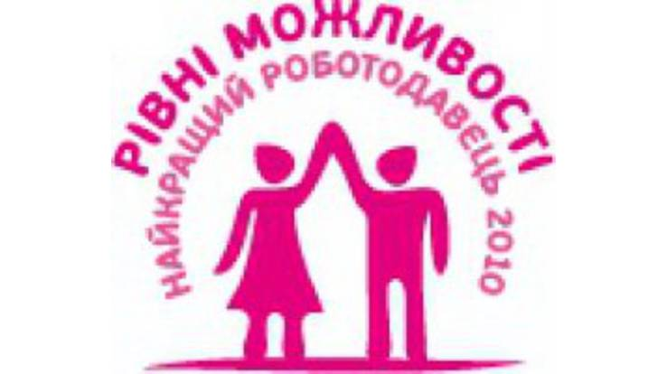 80 Ukrainian companies to participate in the contest for the best employer