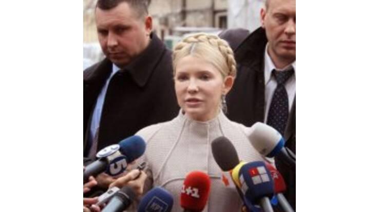 """Тимошенко """"приписали"""" еще 960 тысяч гривен убытков"""
