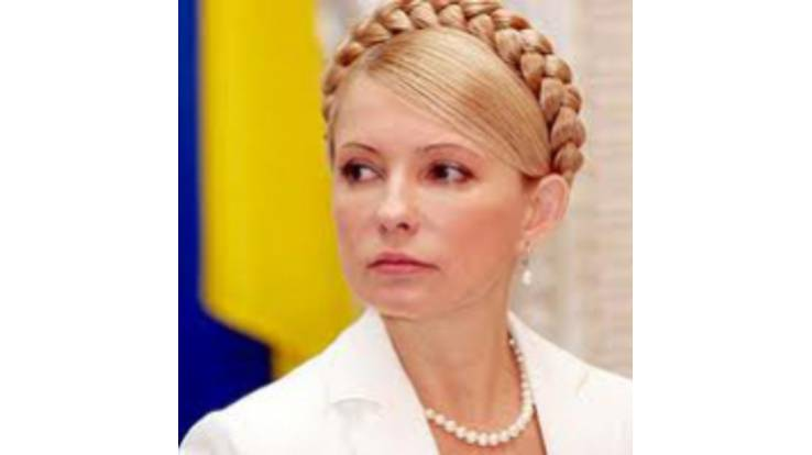 Tymoshenko Was Disappointed With The Loss Of Support from The European's Site