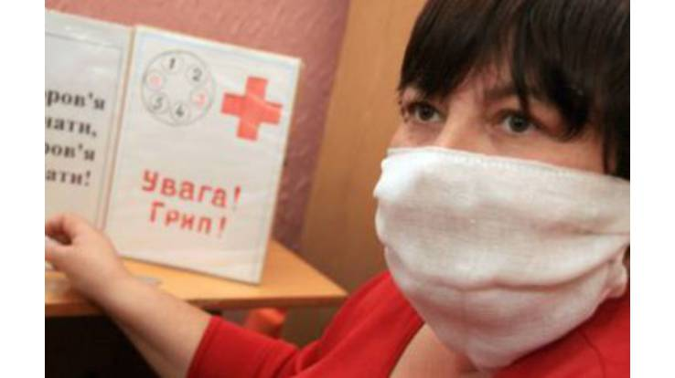 """Епідемію грипу """"перенесли"""" на лютий"""