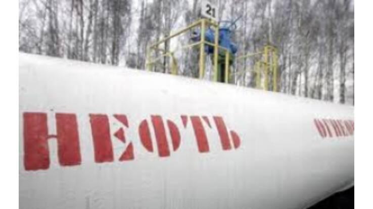 Транзит нефти в Украину уменьшился втрое