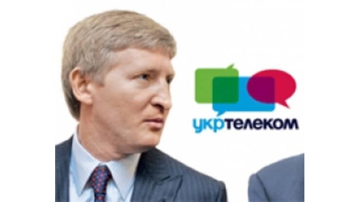 """Ахметов відмовився купувати """"Укртелеком"""". Компанію продають без конкурсу"""
