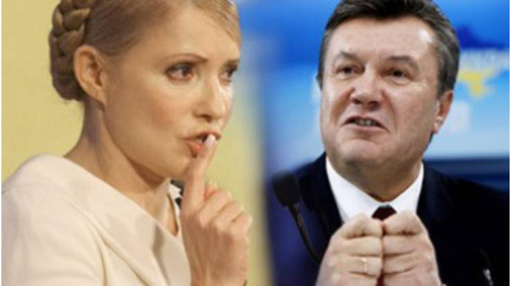 "BYuT members promised Yanukovych ""political death"" for Tymoshenko's  arrest"
