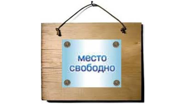 Ротації в Кабміні: Янукович звільнив 15 міністрів