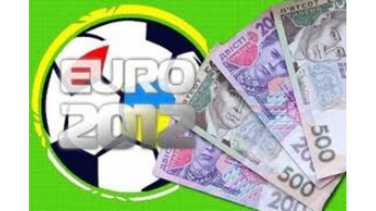Подготовка к Евро-2012 в следующем году потянет из бюджета 6,5 миллиардов гривен