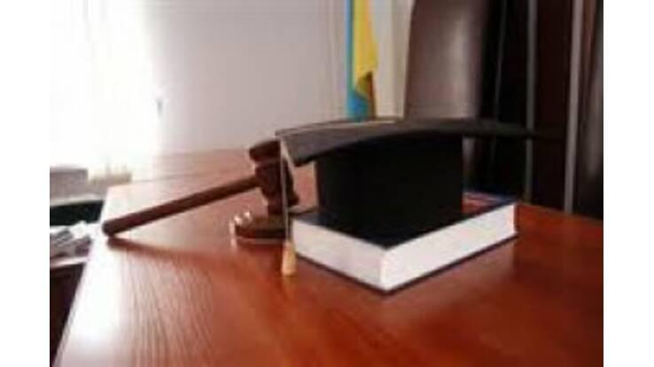 8 судей Верховного суда одновременно подали в отставку