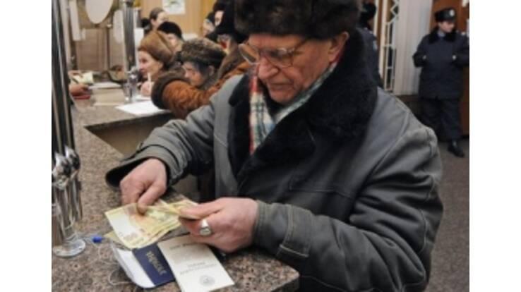 """Майбутні пенсіонери вже найближчим часом відчують """"покращення життя"""""""