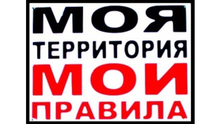 Азаров пообіцяв поміняти ЖЕКи на ОСББ