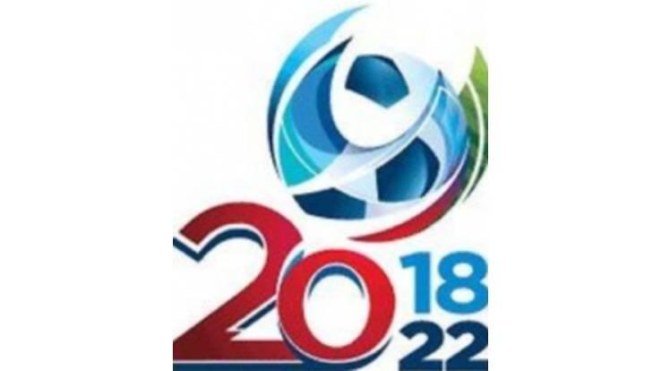 Чемпіонат світу з футболу 2018 року прийматиме Росія