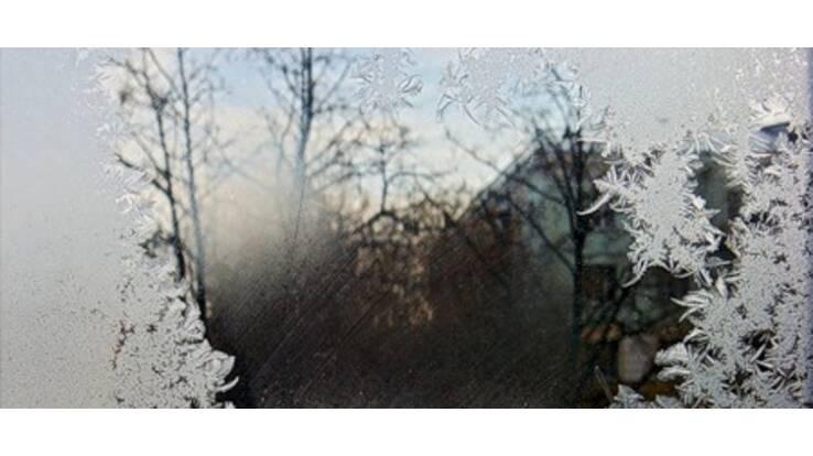 Погода на 16 грудня: зима дихає спокійно