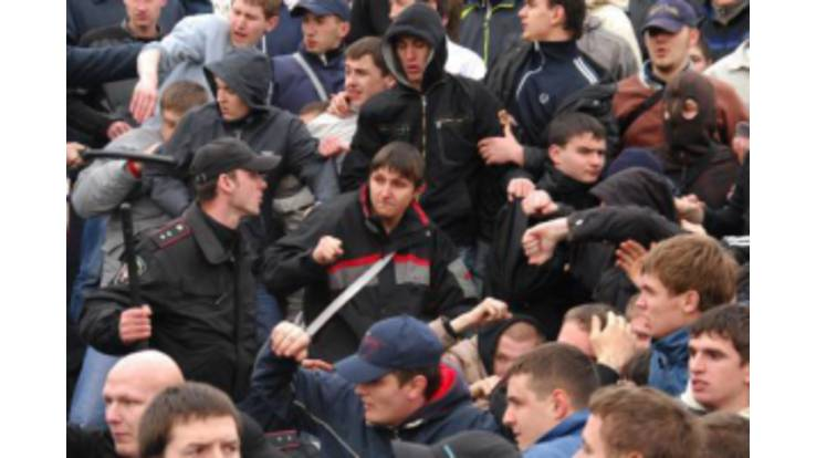 """""""Problematic"""" Fans to Be Watched in Donetsk Region"""