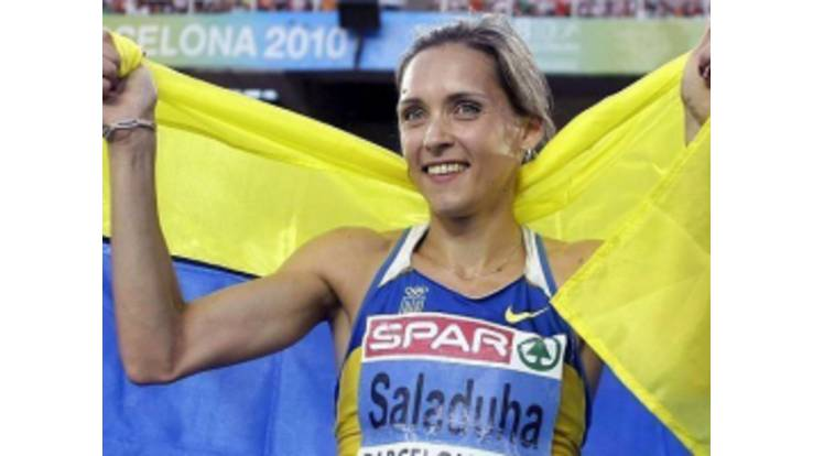 Ukrainian sportswoman gained gold