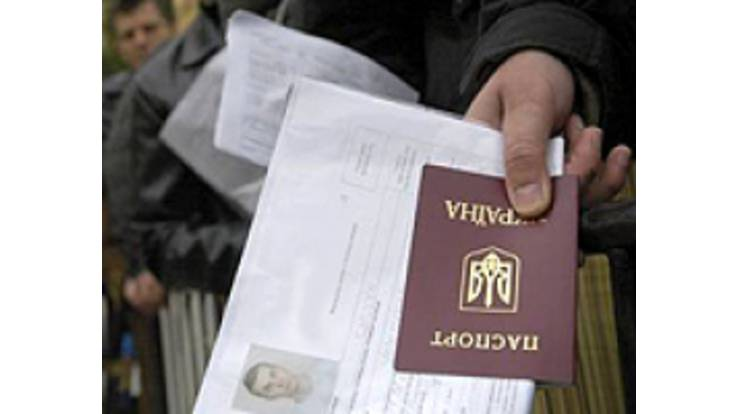 Ukrainians with Euro 2012 tickets get simplified Polish visas