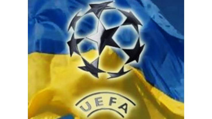 UEFA President to arrive in Ukraine