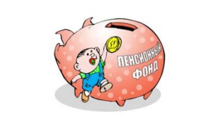 Пенсійний Фонд за 5 місяців отримав 80 млрд гривень надходжень