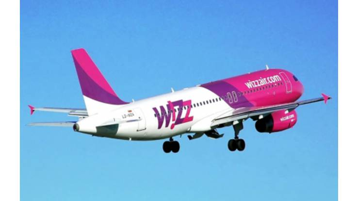 Wizz Air can fly to Budapest