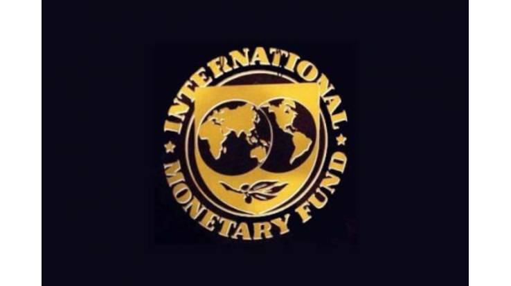 Does IMF give a loan to Ukraine?