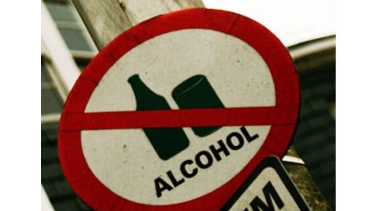 За продаж неповнолітнім алкоголю та тютюну анульовано 670 ліцензій
