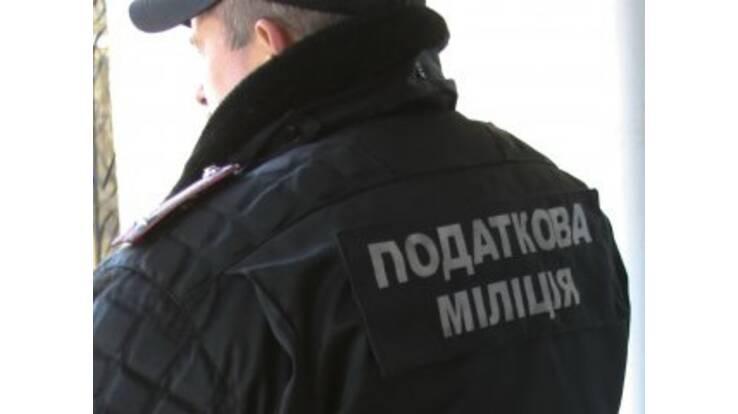 Налоговую милицию присоединили к Миндоходов