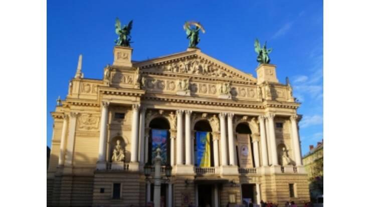 Львов назвали самым привлекательным украинским городом в мире